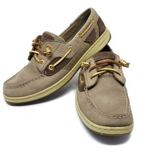 SOLD Sperry Top Slider Gold & Brown flats